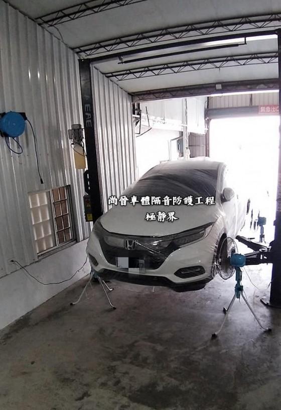 尚晉車體隔音工程-台中底盤隔音推薦