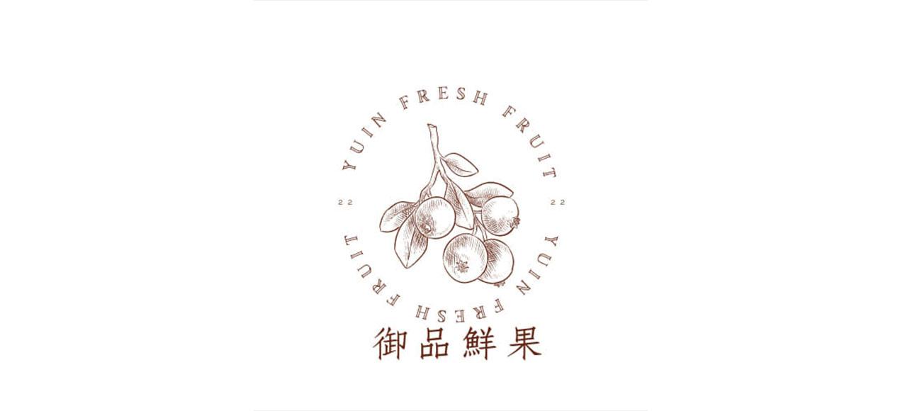 億心源 御品鮮果 新鮮多汁品質保證 客製化水果禮盒首選
