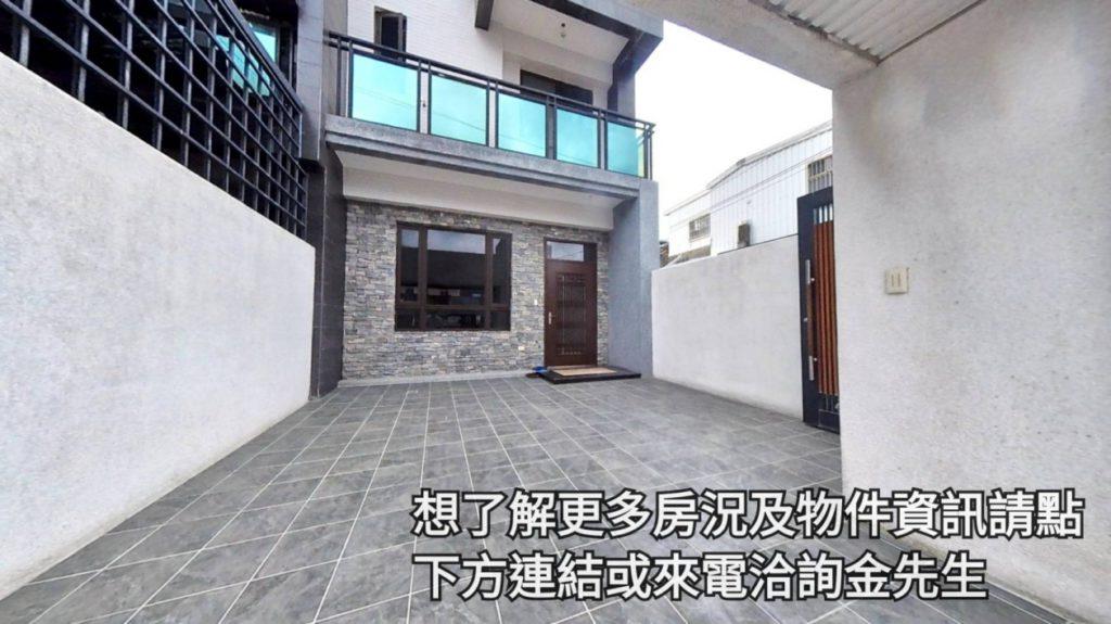 永慶不動產 金宸宥-花蓮房屋買賣推薦